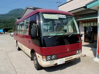 P6060017.JPG